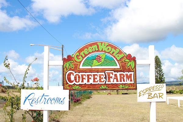 GreenWorld Coffee Sign